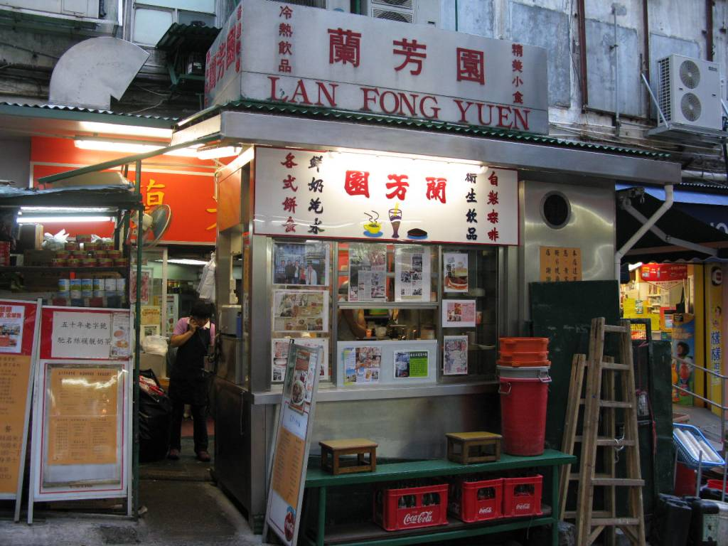 Lan Fong Yuen (蘭芳園), famous tea restaurant in Hong Kong